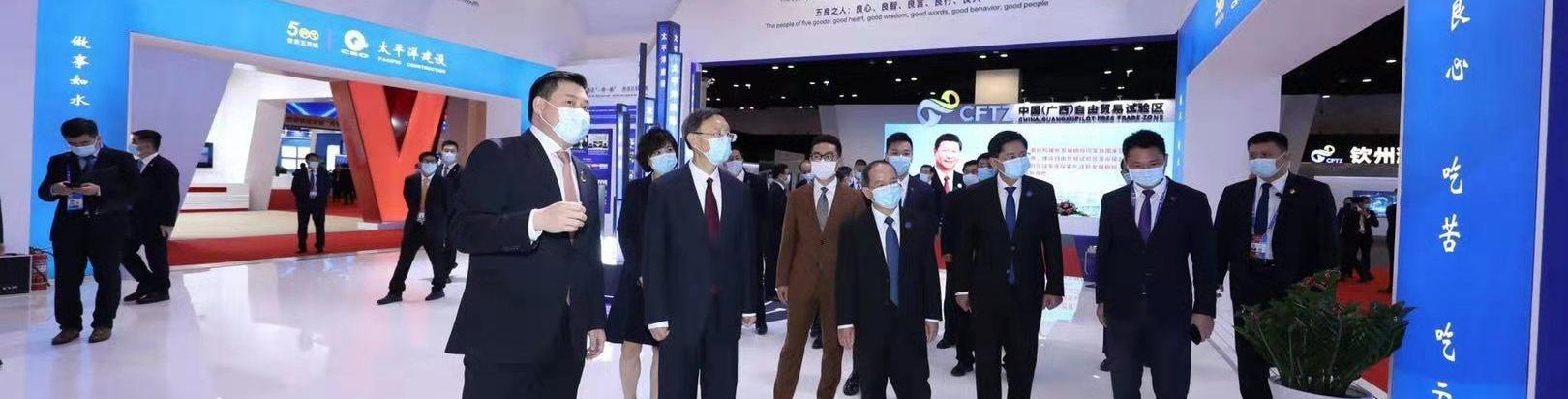 The Grand Opening of the 17th China-ASEAN Expo,Yang Jiechi Highly Affirms the Guangxi Strategy of Pacific Construction